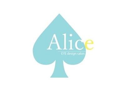 アリス(Alice)の写真