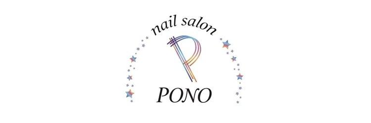 ポノ(PONO)のサロンヘッダー