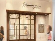 ファンピュールツ 辻堂店(FammePure)