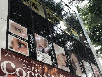 ココティー(Cocotii)(東京都北区)