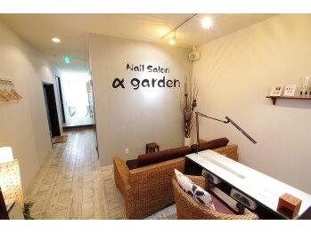 ネイルサロン アンド スクール アルファガーデン 町田駅前店(α garden)