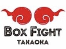 ボックスファイト(BOX FIGHT)