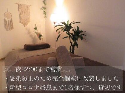 睡眠サロン頭 tsumuri 【つむり】