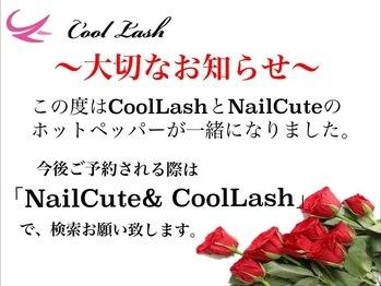 クールラッシュ 亀有店(Cool Lash)