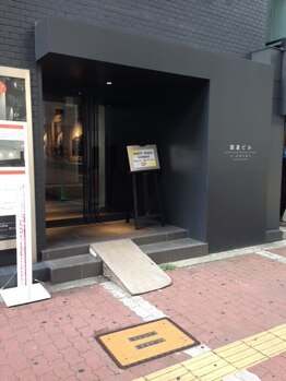 エステティックサロン パープル/国道ビル入口