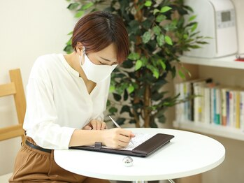 骨×筋LAB 真施整体院/カウンセリングシート記入