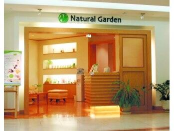 ナチュラルガーデン なんばシティー店(Natural Garden)(大阪府大阪市中央区)