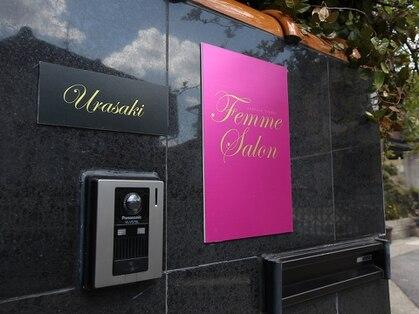 ファム サロン(Femme Salon )の写真