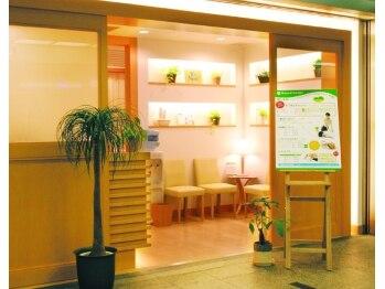 ナチュラルガーデン クリスタ長堀店(Natural Garden)(大阪府大阪市中央区)