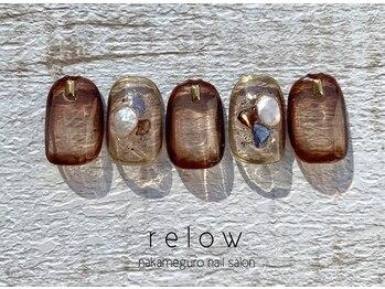 リロウ(relow)/囲み×ブラウン