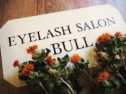 アイラッシュサロン ブル(Eye lash Salon Bull)の写真