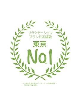 リラク 西武入間ペペ店(Re.Ra.Ku)/ 都内店舗数No.1 Re.Ra.Ku!