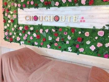 シュシュット(Chouchoute)(大阪府大東市)