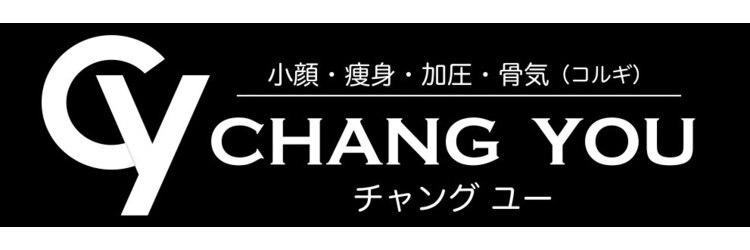 チャング ユー(CHANG YOU)のサロンヘッダー