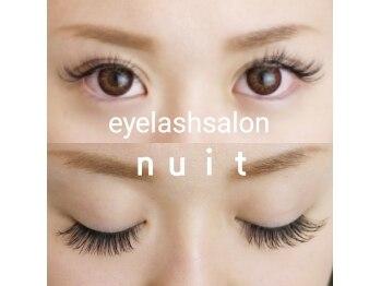 ニュイ(eyelashsalon nuit)(兵庫県神戸市中央区)