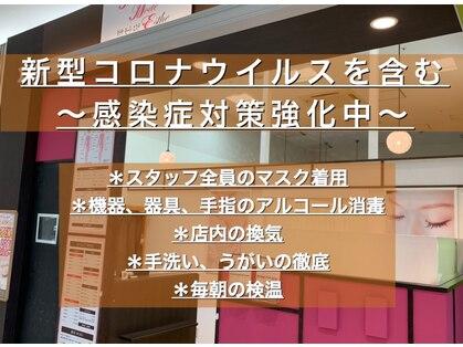 タラサモードエステ イオンタウン伊勢ララパーク店(ThalassaModeEsthe image