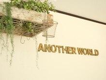 アナザーワールド(ANOTHER WORLD)
