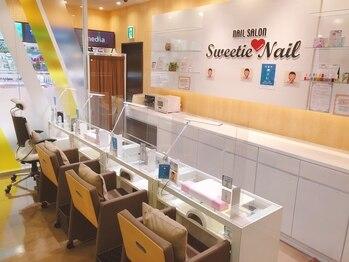 スウィーティーネイル 浦和高砂店(Sweetie Nail)(埼玉県さいたま市浦和区)