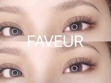 アイラッシュ ファブール(eyelash FAVEUR)の詳細を見る