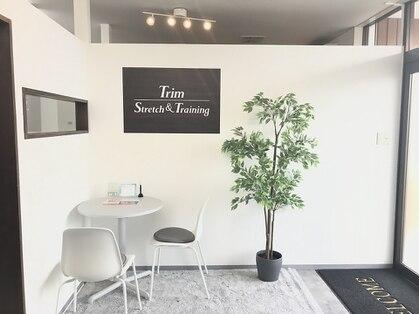 ストレッチ&トレーニング Trim 佐賀店 【ストレッチアンドトレーニング トリム】