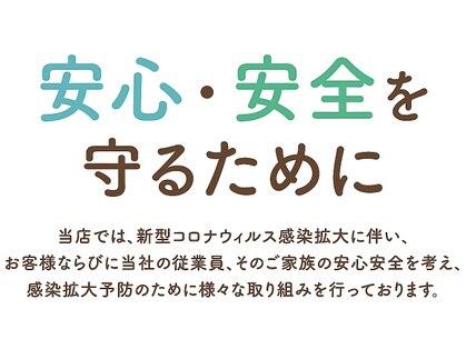 〈ボディケア&アロマエステ〉Bell Epoc ゆめタウン遠賀店【ベルエポック】
