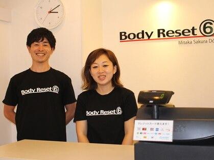 ボディリセットシックス 三鷹店(Body Reset 6)