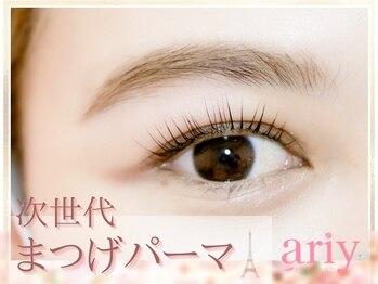 アリィー アイラッシュ(ariy eyelash)(和歌山県和歌山市)