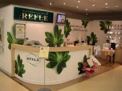 リフレ REFLE ジェイアール京都伊勢丹店