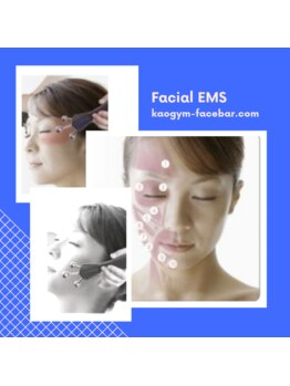 顔ジム フェイスバー(Facebar)/表情筋EMS