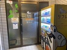 リフレ 和歌山北店の店内画像
