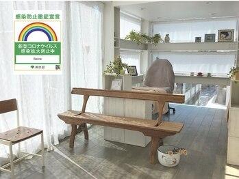 アイラッシュ&ネイル レーヌ池袋 (Reine)(東京都豊島区)