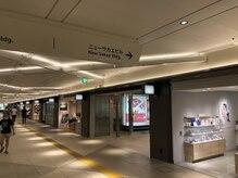 コロナ感染対策&お店のこだわり&クリスタル広場からお店までの道順・