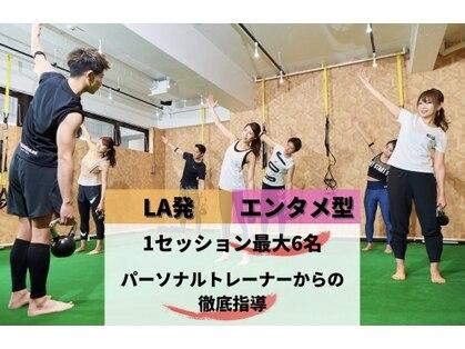 トレーニングパーク 恵比寿店の写真