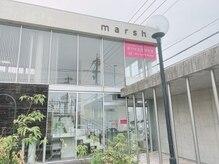 楽やせ美体研究所 福井店の詳細を見る