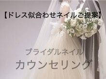 アクイユ 銀座店(ACCUEIL)