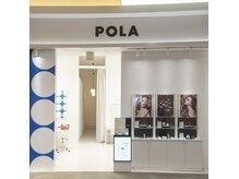 ポーラ ザ ビューティ イオンタウン上里店(POLA THE BEAUTY)の詳細を見る