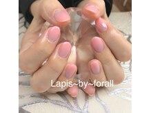 ラピス(Lapis total beauty)の写真