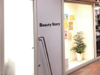 ビューティーストーリー 浜北店(Beauty Story)の写真