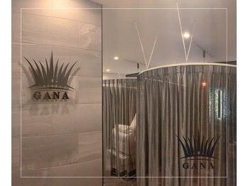 ガナ(GANA)(東京都福生市)