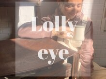 軽い!ナチュラル!!Lolly eye原宿オリジナル♪フラットマットラッシュ ブラウン系全5色の人気の理由
