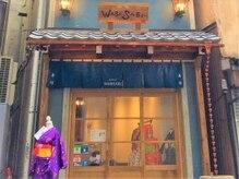 ワビサビ 浅草(WABISABI)
