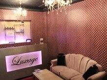 ヒーリングスパ ルクサージュ 千葉店(Luxage)