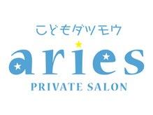 アリエス(aries)