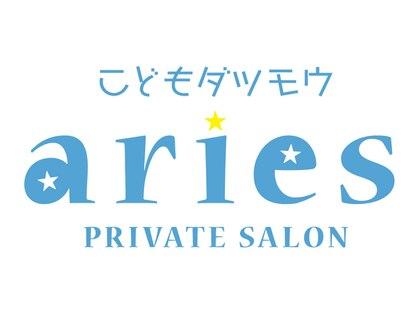 アリエス(aries)の写真