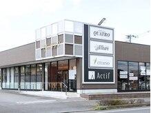 アリュール アンド エテルノ 小山店(Allure & ETERNO)の雰囲気(クアトロ小山店の店舗内にあります)