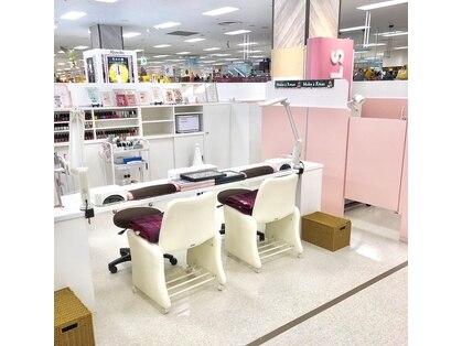 ピアド イトーヨーカドー甲府昭和店(PiAD)の写真