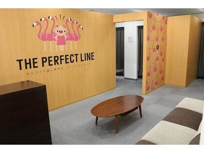 THE PERFECT LINE 藤枝店 【パーフェクトライン】(浜松・磐田・掛川・焼津/エステ)の写真