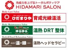 ひだまりサロン(HIDAMARI SALON)