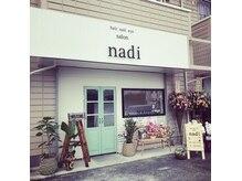 ナディ ネイルアンドアイラッシュサロン(nadi)