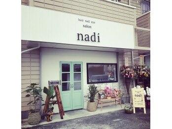 ナディ ネイルアンドアイラッシュサロン(nadi)                  の写真
